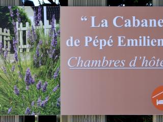 La Cabane De Pépé Emilien - Chomerac vacation rentals
