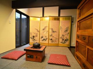 Central Kyoto family townhouse - Kyoto vacation rentals