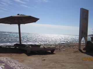 VILLA  ABDUL DAHAB - Dahab vacation rentals