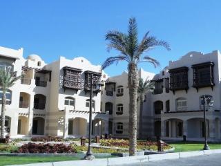 Bellissimo bilocale Marsa Alam Mar Rosso Egitto - Marsa Alam vacation rentals