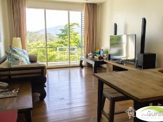 Baan Nub Kluen - Hua Hin vacation rentals