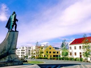 Reykjavik centre unit1 - Reykjavik vacation rentals