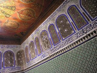 An Antique Royal Suite in Fes - Fes vacation rentals