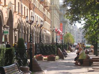 Apartment on main Avenue  . Metro Oktyabrskaya. Wi-Fi. - Minsk vacation rentals