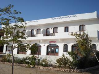 Rihana Guest House - Marsa Alam vacation rentals