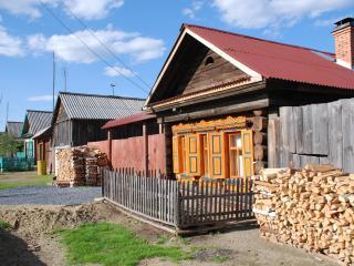 Isba Semken - Nevyansk vacation rentals