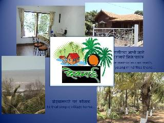 Devrai: MTDC approved bungalow near Kashid beach - Raigad vacation rentals