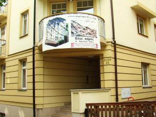 Pod Jelením skokem - Karlovy Vary vacation rentals