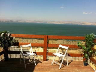 Nov Tov - Gedera vacation rentals