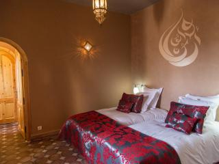 Les Jardins d'Argane - Essaouira vacation rentals