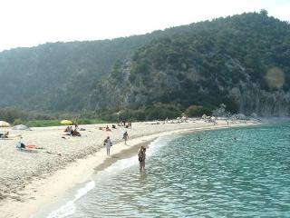 Sea and Mountain - Cala Gonone vacation rentals
