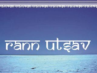 Rann Utsav - Bhuj vacation rentals