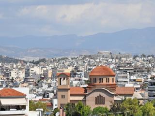 Panoramic views of Athens at Ilioupolis metro! - Athens vacation rentals