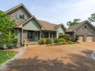 Trillium Way - Blount County vacation rentals
