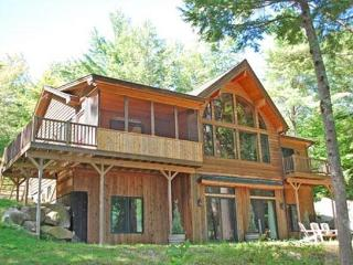 QUANTABACOOK LAKE HOUSE - Town of Searsmont - Quantabacook Lake - Searsmont vacation rentals