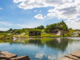 Fludir holiday house - Laugarvatn vacation rentals