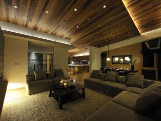 6bed/7Bath townhouse Niseko - Niseko-cho vacation rentals