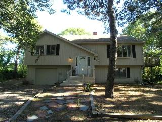 Long Pond Dr. 270 - South Yarmouth vacation rentals