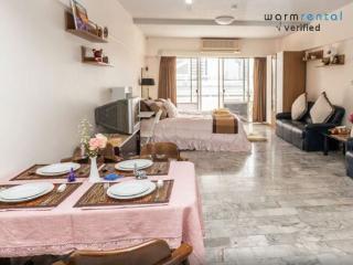 Blyth Apartment - Portugal vacation rentals