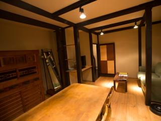Ao-Take-An Beautiful Big house Centrally located - Kyoto vacation rentals