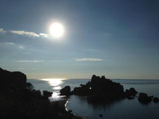Oasi Isola Bella - Taormina vacation rentals
