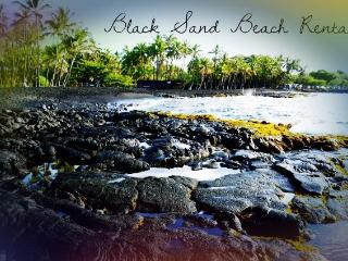 Black Sand Beach Rental - Big Island Hawaii vacation rentals