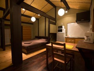 Shizuka-An -Hut of tranquility- - Kyoto Prefecture vacation rentals