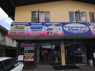 Khanla company furnished 2 bedroom - Chaguanas vacation rentals