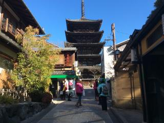 NEW!! Machiya in Gion's Ninen-Zaka neighbourhood - Kyoto vacation rentals