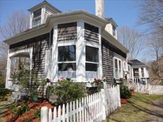 Pocasset Vacation Rental (106224) - Mattapoisett vacation rentals