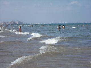 APART BETWEEN UNIVERSITY AND BEACH - Valencia vacation rentals