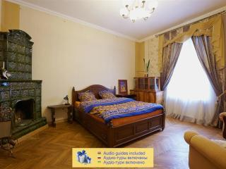 Park and swan lake - Lviv vacation rentals