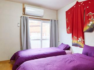 House in Shibuya with excellent access to Shinjuku - Tokyo vacation rentals