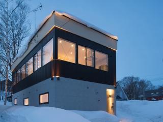Snow Monkey House, center of Niseko - Niseko-cho vacation rentals