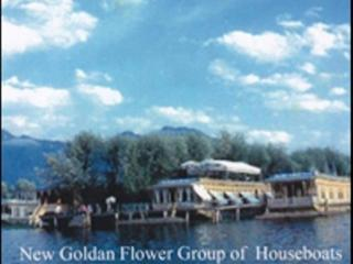 Houseboat New Golden Flower - Srinagar vacation rentals