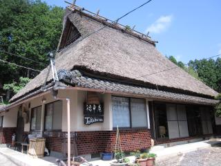 Kyoto's 150-year-old thatched house