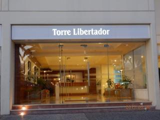 DEPARTAMENTO EN RESIDENCIA - Uruguay vacation rentals