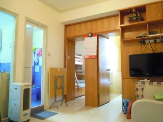Warm Apartment at Ladies Market with 2 Bedrooms - Hong Kong vacation rentals