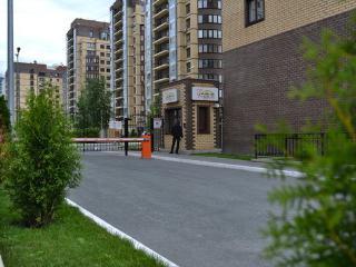 Комплекс апартаментов Даудель - Tyumen vacation rentals