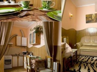 Apart Svobodi-3 Lvov - Slavskoye vacation rentals