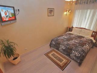 Mayakovskaya - Gasheka, Information 63 - Moscow vacation rentals