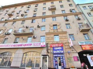 Sadovaya-Kudrinskaya, Information 73 - Moscow vacation rentals