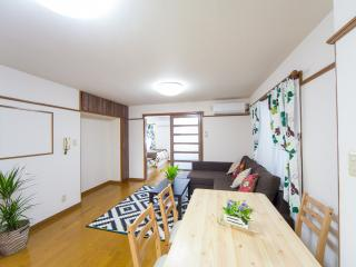 ★ Super Central Spacious Family Apt 5 mins subway★ - Osaka vacation rentals