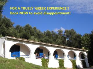 Spiti Melianou 5 - Agios Georgios vacation rentals