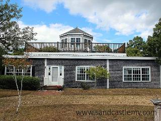 FORMER ESTATE CARRIAGE HOUSE - Chappaquiddick vacation rentals