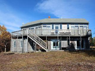 KATAMA BAY WATERVIEWS FROM THIS WONDERFUL CHAPPAQUIDDICK HOME - Chappaquiddick vacation rentals