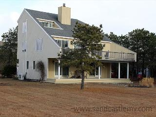 Located less than a mile from South Beach in an attractive neighborhood - Edgartown vacation rentals