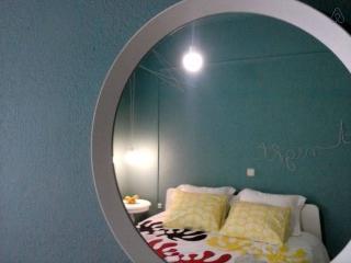 HOME SWEET HOME TRIKALA - Trikala vacation rentals