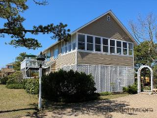 ENJOY WATERVIEWS AND WALK TO THE BEACH FROM THIS LOVELY HOME. - Chappaquiddick vacation rentals