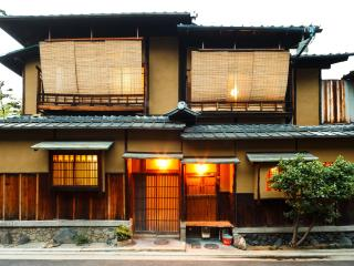 Amber House Gion in Prime Gion Location - Kyoto Prefecture vacation rentals